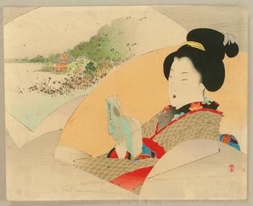 Watanabe Seitei: Reading - Artelino