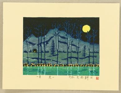 Onishi Kozo: Moon Light - Artelino