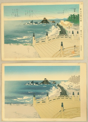 Tokuriki Tomikichiro: Famous Historic Places and Holy Places - Futami Bay - Artelino