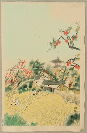Kotozuka Eiichi: Ikaruga in Autumn - Artelino