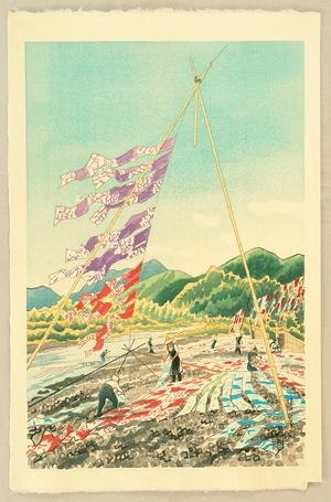 Kotozuka Eiichi: Drying Yuzen at Katsura River - Artelino