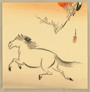 尾形月耕: Running Horse and the Sun - Artelino