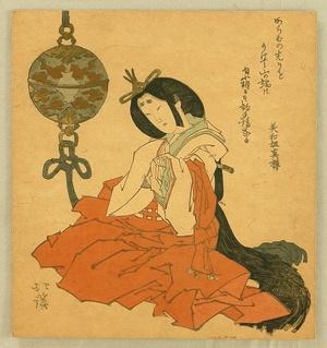 魚屋北渓: Beauty in Shinto Costume - Artelino