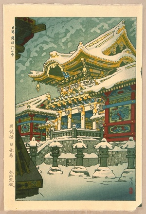 笠松紫浪: Snow at Yomeimon Gate - Artelino