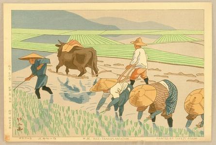 Fujishima Takeji: Rice Transplantation - Artelino