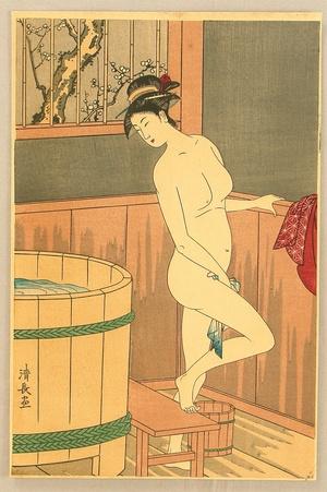 Torii Kiyonaga: Bathing Beauty - Artelino