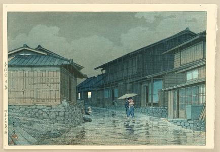 川瀬巴水: Selection of Views of the Tokaido - Nissaka - Artelino
