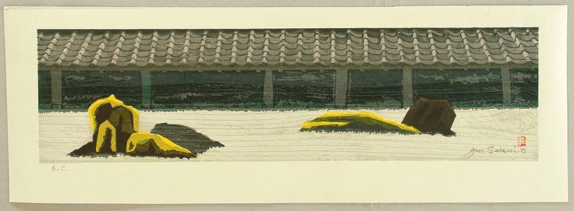 Sekino Junichiro: Zen Garden - Artelino