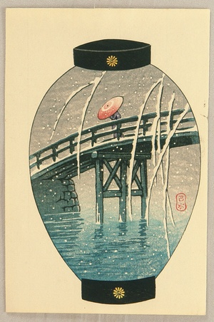 川瀬巴水: Lantern Print - Bridge in Snow. - Artelino