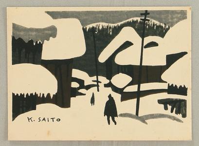 Asai Kiyoshi: Village in Snow - Artelino