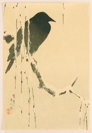 Watanabe Seitei: Crow on Snowy Branch - Artelino