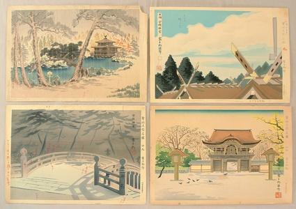 Tokuriki Tomikichiro: Famous, Sacred and Historical Places - 4 Trial Prints - Artelino