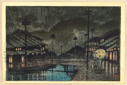 川瀬巴水: Souvenirs of Travel Series 3 - Tajima Kinosaki - Artelino