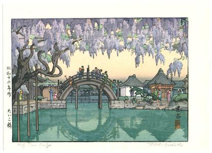 吉田遠志: Half Moon Bridge (Posthumous ) - Artelino