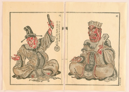Kawanabe Kyosai: Two Demon Kings - Artelino