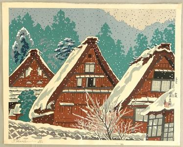 Tokuriki Tomikichiro: Four Seasons - Winter - Artelino