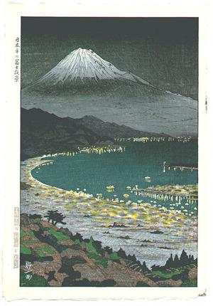Okada Koichi: Mt. Fuji at Nihondaira - Artelino