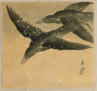 Takahashi Biho: Two Crows - Artelino