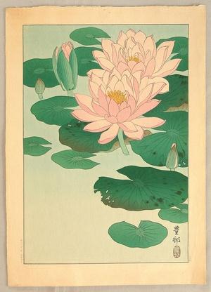 小原古邨: Pink Water Lilies - Artelino