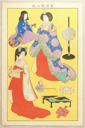 Watanabe Nobukazu: Flowers of the City - Beauties - Artelino