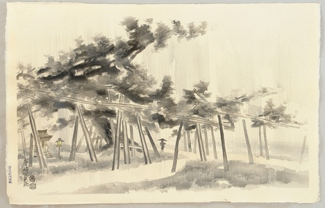 Kotozuka Eiichi: Summer Rain in Karasaki - Artelino