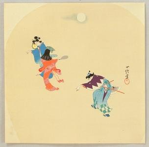Hasegawa Konobu: Dancing under the Moon - Artelino