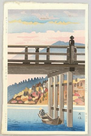 Hagiwara Hideo: Sunset Glow at Ishiyama - Artelino