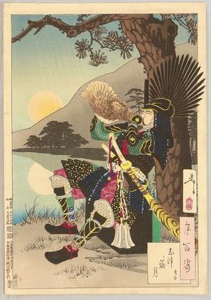 Tsukioka Yoshitoshi: One Hundred Aspects of the Moon #66 - Shizu Peak Moon - Artelino
