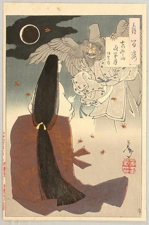 月岡芳年: One Hundred Aspects of the Moon #15 - Mt. Yoshino Midnight Moon - Artelino