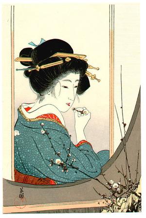 Hirezaki Eiho: Plum Beauty - Artelino