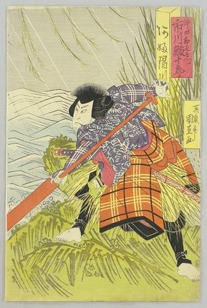 Eisensai Kuninao: Ichikawa Ebijuro - Kabuki - Artelino