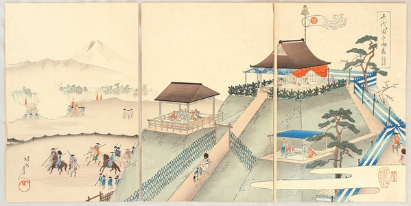 豊原周延: Chiyoda no On-omote Mokuroku - Military Practice - Artelino