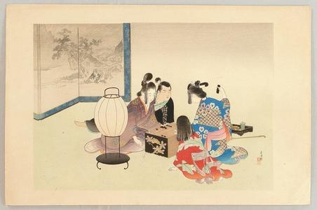 Mizuno Toshikata: Playing Traditional Game - Artelino