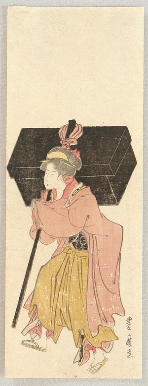 Utagawa Toyohiro: Girl with a Store Box - Artelino