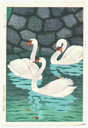 笠松紫浪: Spring at the Moat - Artelino