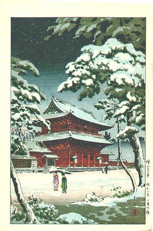 Tsuchiya Koitsu: Zojo-ji Temple in Snow - Artelino