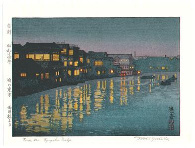 吉田遠志: Ryogoku Bridge (Posthumous) - Artelino