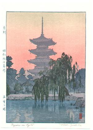 吉田遠志: Pagoda (Posthumous) - Artelino