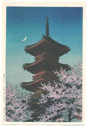 川瀬巴水: Toshogu (Earlier Edition) - Artelino