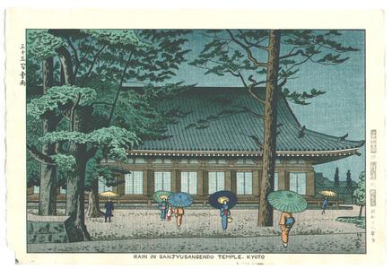 Fujishima Takeji: Sanjusangen Do (First Edition) - Artelino