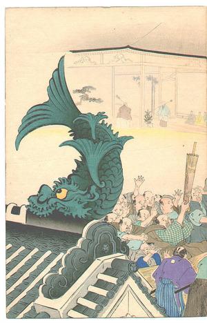 豊原周延: Umbrella Give Away - Chiyoda no Onomote - Artelino