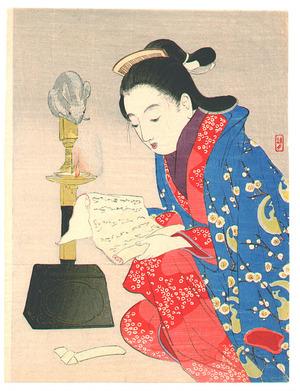 武内桂舟: Mouse Lamp (Kuchi-e) - Artelino