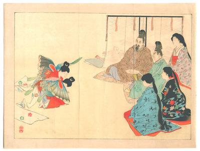 Tomioka Eisen: Butterfly Dancers (Kuchi-e) - Artelino