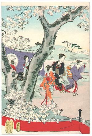 豊原周延: Cherry Blossom Party - 1 - Artelino
