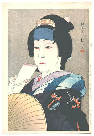 名取春仙: Yaegiri - Nakamura Tokizo - Artelino