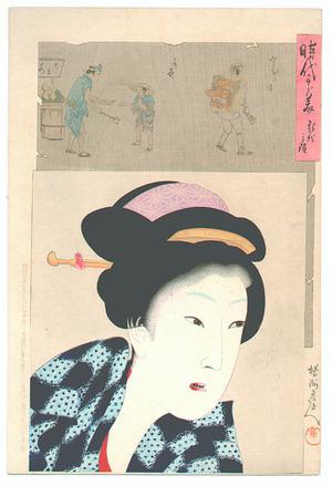 豊原周延: Jidai Kagami - 2 - Artelino