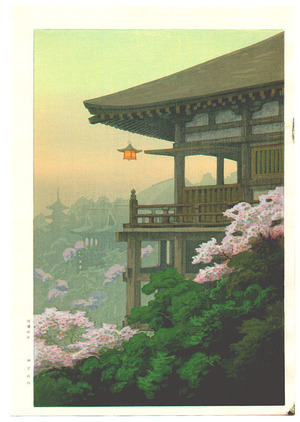 Ito Yuhan: Kiyomizu Temple - Artelino