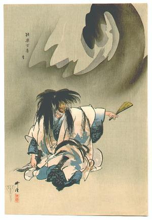 Tsukioka Kogyo: Noh-gaku Hyakuban - Artelino