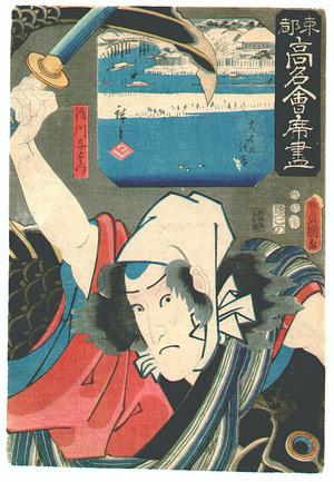 Utagawa Kunisada: Toto Komei Kaiseki Zukushi - Artelino