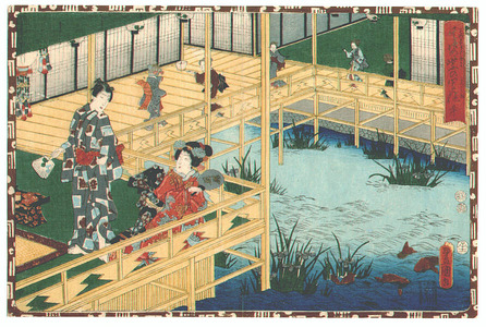 Utagawa Kunisada: The Tale of Genji - Artelino